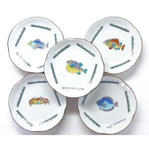 九谷焼 4寸梅型 皿揃え 魚紋絵変り 裏絵 |kutanihyakkaen