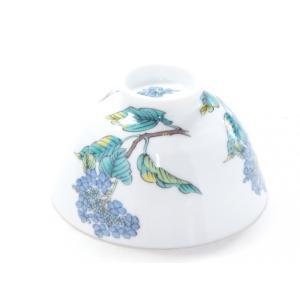 ギフト 九谷焼 飯碗 ご飯茶碗 ちゃわん おしゃれ 和食器 転写紙 磁器 軽量 紫陽花 中裏絵(Kutani rice bowl) 百華園|kutanihyakkaen