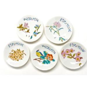 九谷焼 3寸花弁型 皿揃え 草花 絵変わり 裏絵|kutanihyakkaen