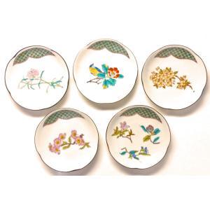 九谷焼 4寸梅型 皿揃え 草花絵変り 裏絵 |kutanihyakkaen
