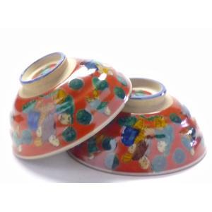 ギフト 和食器 日本製 ギフト 手描き 陶器 九谷焼 ペア飯碗 木米写し 裏絵|kutanihyakkaen