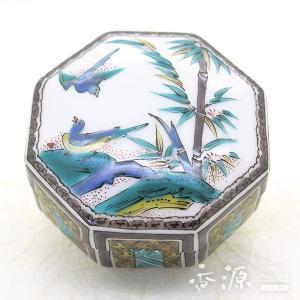 【20%OFF】九谷焼 香合 竹に鳥 [加登明雄] 限定品|kutaniyaki