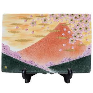 九谷焼10号飾皿 富士に桜 皿立付|kutaniyaki