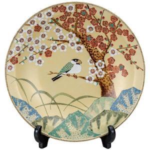 九谷焼10号飾皿 紅白梅 皿立付|kutaniyaki