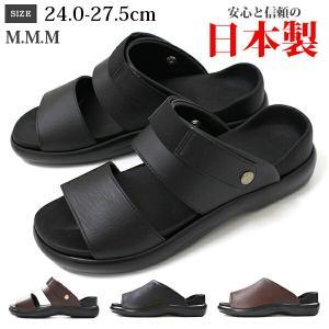 安心の日本製。3通りの履き方ができるコンフォートサンダル!  かかと部のカウンターで、脱ぎ履きの手軽...