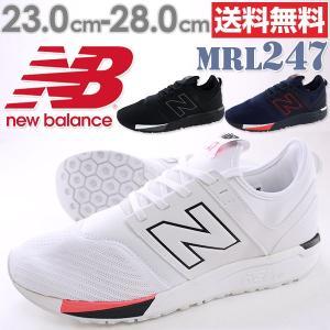 d6d25d3f5530a ニューバランス スニーカー メンズ レディース ローカット 白 黒 人気 お洒落 スポーツ ジョギング ランニング New Balance  MRL247| ...