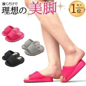 ダイエット スリッパ レディース 靴 Su Su COOL HEALTH|kutsu-nishimura