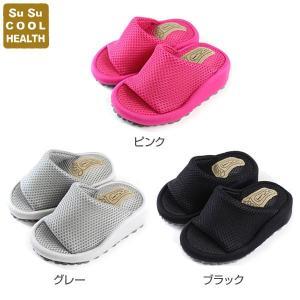 ダイエット スリッパ レディース 靴 Su Su COOL HEALTH|kutsu-nishimura|02