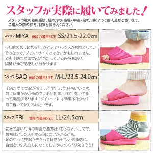 ダイエット スリッパ レディース 靴 Su Su COOL HEALTH|kutsu-nishimura|14