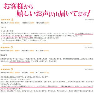 ダイエット スリッパ レディース 靴 Su Su COOL HEALTH|kutsu-nishimura|15