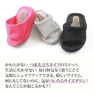 ダイエット スリッパ レディース 靴 Su Su COOL HEALTH|kutsu-nishimura|03