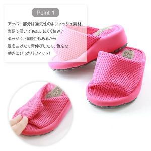 ダイエット スリッパ レディース 靴 Su Su COOL HEALTH|kutsu-nishimura|04