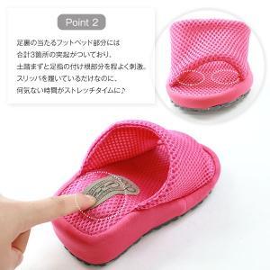 ダイエット スリッパ レディース 靴 Su Su COOL HEALTH|kutsu-nishimura|05