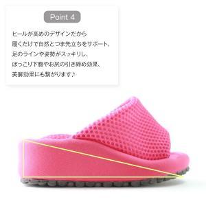 ダイエット スリッパ レディース 靴 Su Su COOL HEALTH|kutsu-nishimura|07