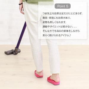 ダイエット スリッパ レディース 靴 Su Su COOL HEALTH|kutsu-nishimura|08