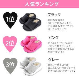 ダイエット スリッパ レディース 靴 Su Su COOL HEALTH|kutsu-nishimura|09