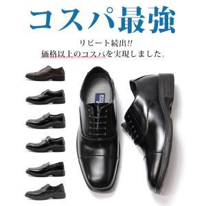 ビジネス シューズ メンズ 革靴 紳士靴 幅広 3E 軽量|kutsu-nishimura|02