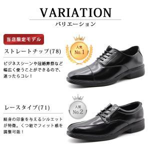 ビジネス シューズ メンズ 革靴 紳士靴 幅広 3E 軽量|kutsu-nishimura|11