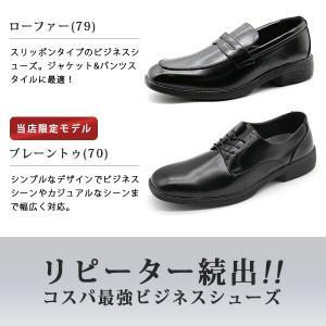ビジネス シューズ メンズ 革靴 紳士靴 幅広 3E 軽量|kutsu-nishimura|13