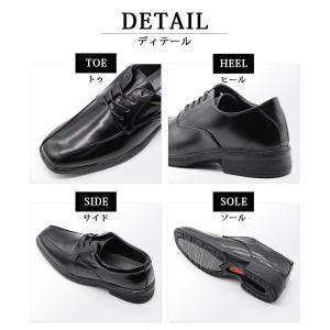 ビジネス シューズ メンズ 革靴 紳士靴 幅広 3E 軽量|kutsu-nishimura|14