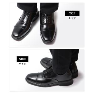 ビジネス シューズ メンズ 革靴 紳士靴 幅広 3E 軽量|kutsu-nishimura|15