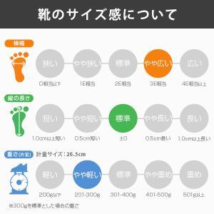 ビジネス シューズ メンズ 革靴 紳士靴 幅広 3E 軽量|kutsu-nishimura|16