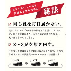 ビジネス シューズ メンズ 革靴 紳士靴 幅広 3E 軽量|kutsu-nishimura|18
