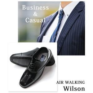 ビジネス シューズ メンズ 革靴 紳士靴 幅広 3E 軽量|kutsu-nishimura|03