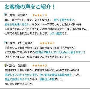 ビジネス シューズ メンズ 革靴 紳士靴 幅広 3E 軽量|kutsu-nishimura|05