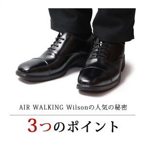 ビジネス シューズ メンズ 革靴 紳士靴 幅広 3E 軽量|kutsu-nishimura|06