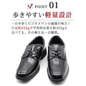 ビジネス シューズ メンズ 革靴 紳士靴 幅広 3E 軽量|kutsu-nishimura|07