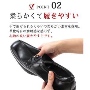 ビジネス シューズ メンズ 革靴 紳士靴 幅広 3E 軽量|kutsu-nishimura|08