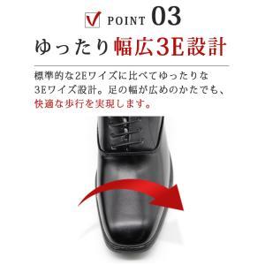ビジネス シューズ メンズ 革靴 紳士靴 幅広 3E 軽量|kutsu-nishimura|09