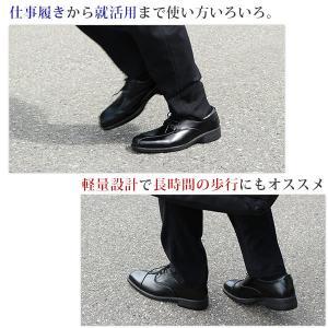 ビジネス シューズ メンズ 革靴 紳士靴 幅広 3E 軽量|kutsu-nishimura|10