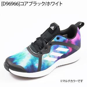 アディダス スニーカー レディース キッズ ジュニア 靴 女性 子供 女の子 ローカット 快適 軽量 adidas FortaRun X 2 K|kutsu-nishimura|02