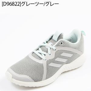 アディダス スニーカー レディース キッズ ジュニア 靴 女性 子供 女の子 ローカット 快適 軽量 adidas FortaRun X 2 K|kutsu-nishimura|05