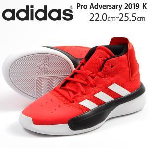 アディダス スニーカー 子供 キッズ ジュニア レディース 靴 女性 ハイカット adidas Pro Adversary 2019 K BB9126|kutsu-nishimura