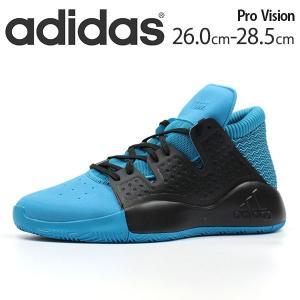 アディダス スニーカー メンズ ハイカット スポーツ バスケットボール シューズ バッシュ 運動 adidas Pro Vision BB9302|kutsu-nishimura