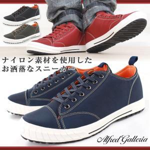 スニーカー ローカット メンズ 靴 ALFRED GALLERIA AG-1036 tok|kutsu-nishimura