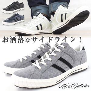 スニーカー ローカット メンズ 靴 ALFRED GALLERIA AG-1037 tok|kutsu-nishimura
