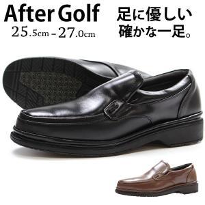 ビジネスシューズ メンズ 革靴 紳士靴 軽い 軽量 快適 滑りにくい ソフトなインソール 衝撃吸収 爽やか 吸熱 日本製 幅広4E 通勤 外出 ギフト After Golf 602|kutsu-nishimura
