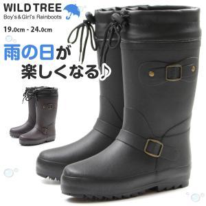 レインブーツ 子供 キッズ ジュニア エンジニア風 靴 長靴 防水 雨靴 ワイルドツリー WILDTREE AK169|kutsu-nishimura