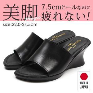 オフィス サンダル レディース 黒 美脚 日本製 本革|kutsu-nishimura