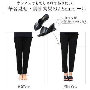 オフィス サンダル レディース 黒 美脚 日本製 本革|kutsu-nishimura|03