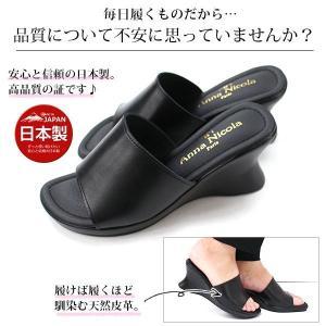 オフィス サンダル レディース 黒 美脚 日本製 本革|kutsu-nishimura|09