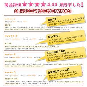 オフィス サンダル レディース 黒 美脚 日本製 本革|kutsu-nishimura|10