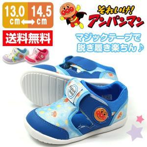 サンダル 子供 キッズ ベビー アンパンマン ドキンちゃん かわいい ベルクロ 歩きやすい 履きやすい 軽い 軽量 APM B24|kutsu-nishimura