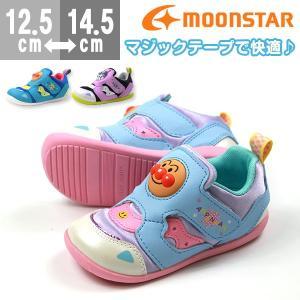 スニーカー 子供 キッズ ベビー アンパンマン ばいきんまん マジックテープ かかとのループ 履かせやすい 軽い 動きやすい 快適 フィット ANPANMAN APM B25|kutsu-nishimura