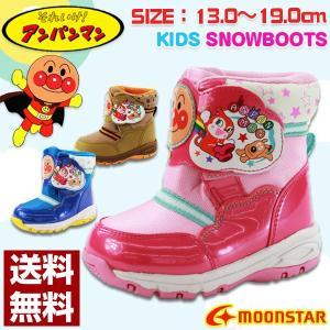 ブーツ ウィンター 子供 キッズ ベビー ジュニア 靴 アンパンマン APM C019ESP|kutsu-nishimura