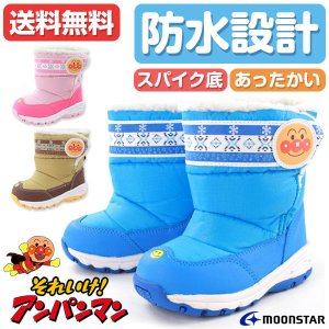 ブーツ ウィンター 子供 ベビー キッズ 靴 ANPANMAN APM C020ESP アンパンマン|kutsu-nishimura